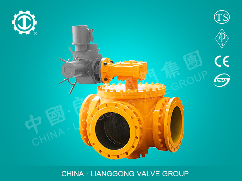 Electric Three - Way Ball Valve