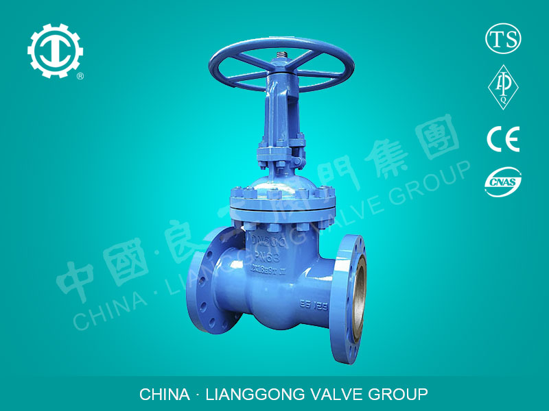 GB Standard Flanged Gate Valve
