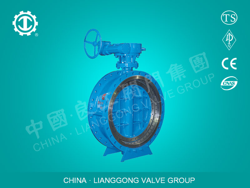 Triple Eccentric Metal To Metal Butterfly Valve